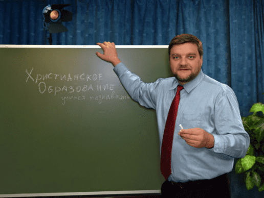 Христианское образование