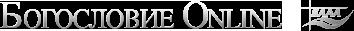 Евро-Азиатская Аккредитационная Ассоциация